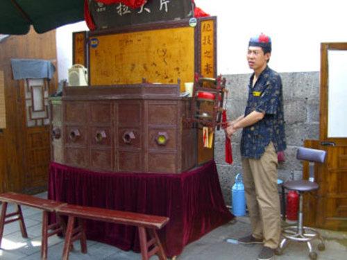 Chhangzhoub