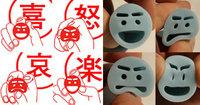 Emoticons_2